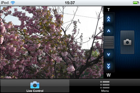 Panasonic Lumix FX90 gets iOS, Android remote app