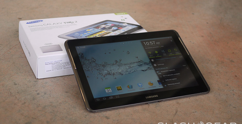 Google Nexus tablet tipped in Samsung codes