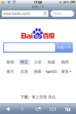 Apple may replace Google with Baidu for Chinese iOS