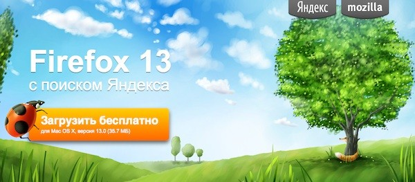 Firefox drops Yandex in Russia, makes Google default search engine