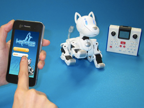 i-SODOG robotic canine obeys your smartphone
