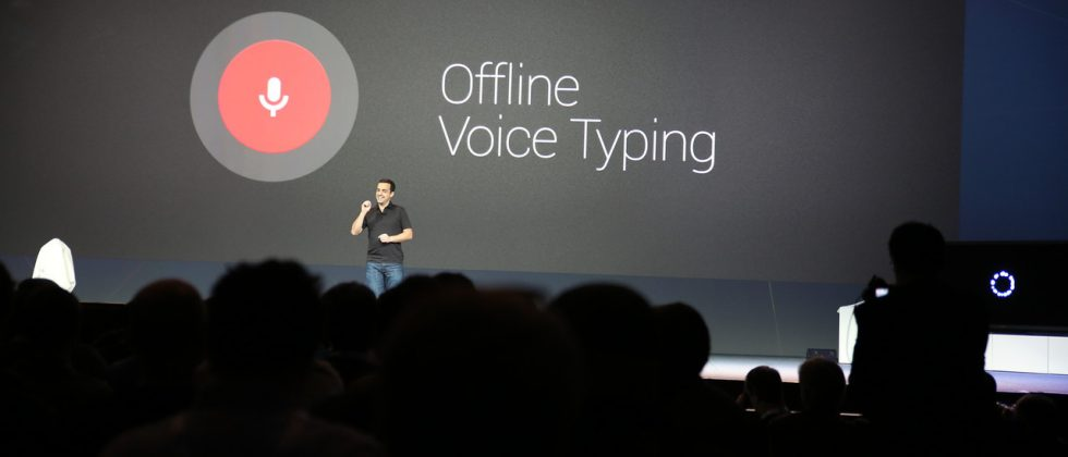 Android 4.1 Jelly Bean adds Offline Voice Typing