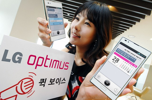 LG Quick Voice takes on Siri and Samsung S Voice