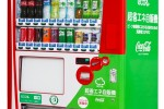 Coca-Cola's power-free vending machines keep stuff cool for hours