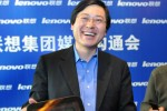 Lenovo CEO gives away bits of bonus to employees