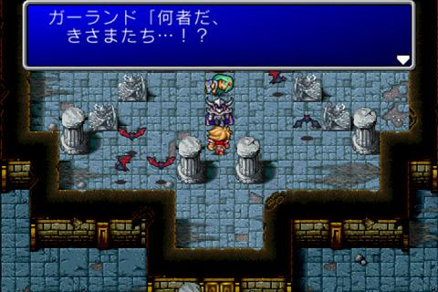 Original Final Fantasy now available on Android