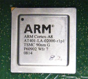 ARM Q2 '12 sees profits jump by 23%