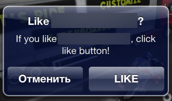 Russian developer circumvents iOS in-app purchase system [UPDATE: Apple responds]