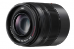 Panasonic H-FS45150 45-150 mm Telephoto Zoom Lens revealed