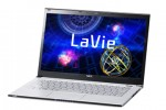 NEC LaVie Z dubbed the world's lightest ultrabook