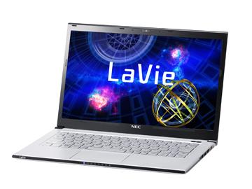 NEC LaVie Z dubbed the world's lightest ultrabook