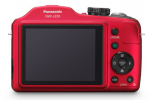 Panasonic Lumix LZ20 unveiled with 21x optical zoom