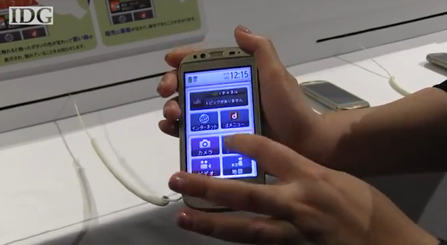 Fujitsu to offer smartphone specifically designed for elderly users