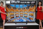 LG launches ridiculously big ultra-definition television