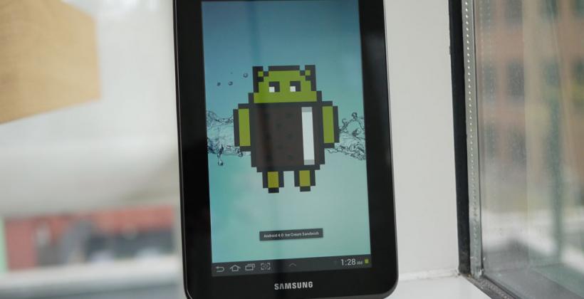 Samsung Galaxy Tab 2 Student Edition bundle brings on bonuses