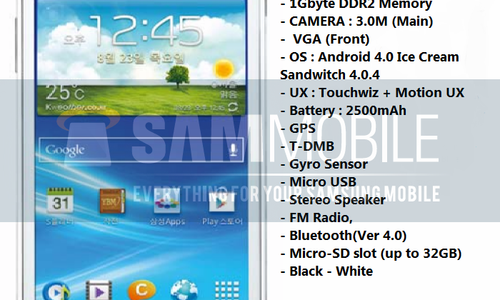 Samsung Galaxy Player 5.8 photo and specs leak