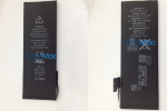 Alleged battery for next iPhone surfaces