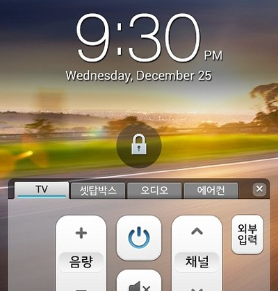 LG Optimus Vu II adds universal remote to the phablet mashup