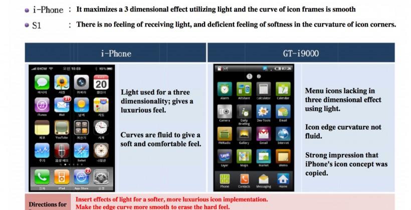 Huge Samsung iPhone report could be Apple's smoking gun
