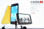 Xiaomi Phone 2: quad-core Krait, 4.3″ 720p IPS, and Jelly Bean