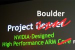 Nvidia Project Boulder tipped