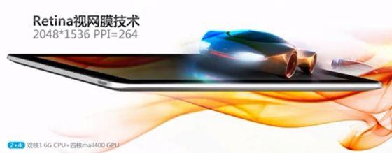Cube U9GT5 Android Jelly Bean tablet touts iPad Retina display