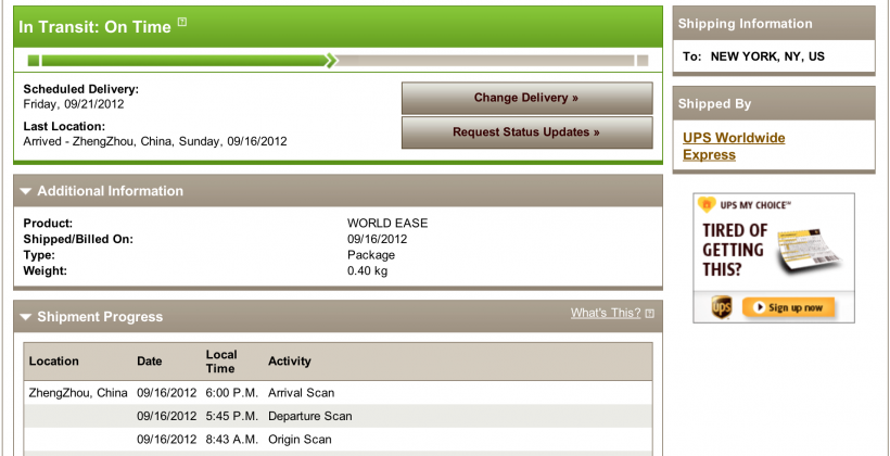 iPhone 5 begins shipping from Foxconn factory in China