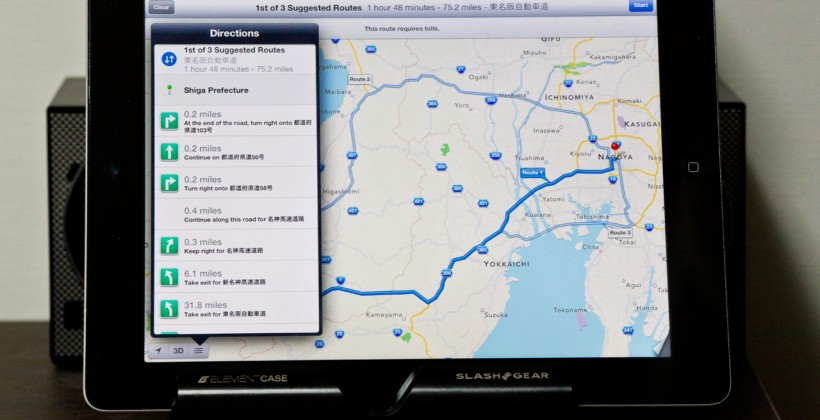 """Apple: iOS 6 Maps is """"just getting started"""" (so forgive the bad data)"""