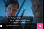 BBC debuts new Media Player for Android phones and tablets