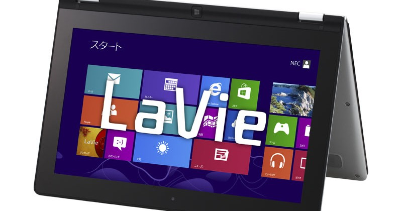 Lenovo IdeaPad Yoga heading to Japan as NEC LaVie Y in November