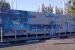 Toyota installs massive 1.1-megawatt hydrogen fuel cell generator at its Torrance HQ