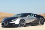 ZOMG! Rumored Bugatti SuperVeyron tipped for 288 mph top speed