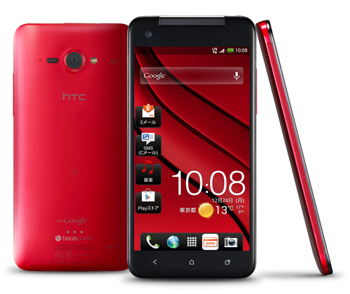 HTC J Butterfly 5-inch 1080p smartphone unveiled in Japan