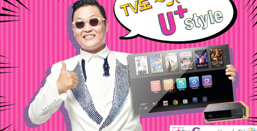 Google TV headed to Korea via IPTV provider LG Uplus