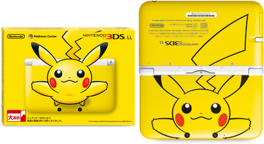 Special edition Pikachu 3DS XL lands in Europe later this year