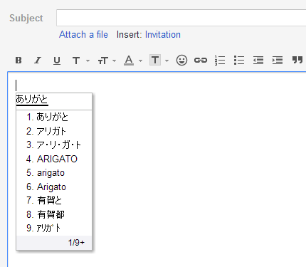 Google adds over 100 language input tools to Gmail