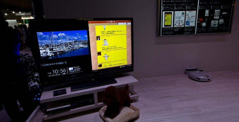 Sharp unveils Cocorobo @ Home virtual management system