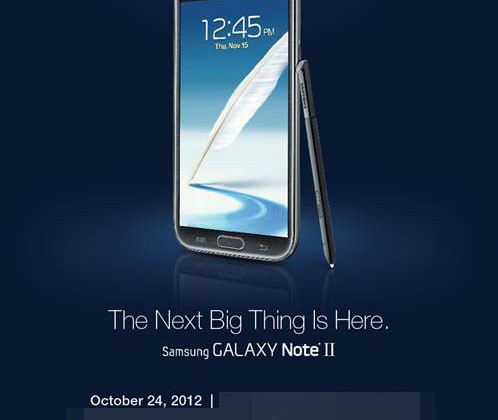 Samsung Galaxy Note II press event scheduled for October 24th