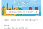 Google's Oct 29 Android details leak: LG Nexus 4, Jelly Bean v4.2, Nexus 7 3G & Nexus 10