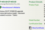 gt-n5110_dlna_tablet