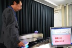 Hitachi reveals new bomb-detecting airport gate prototype
