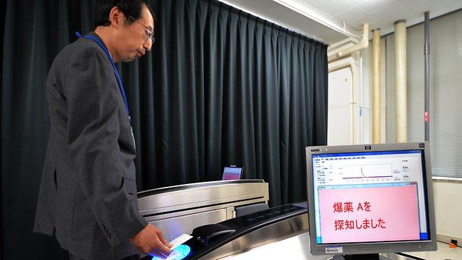 Hitachi reveals new bomb-detecting airport gate prototype