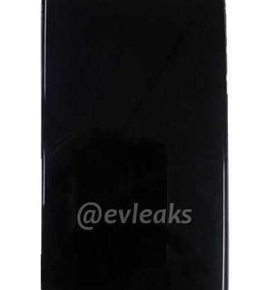 LG Nexus 4 name, specs outed in latest leak