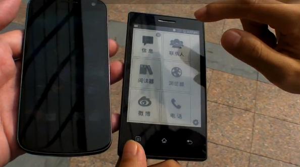 Onyx International EINK Android smartphone prototype emerges