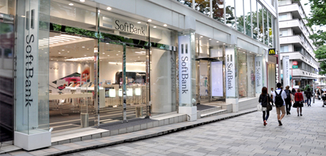 Softbank buys 70% of Sprint in $20.1bn deal