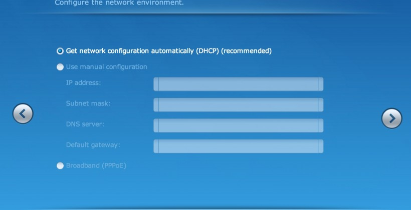 synology_ds213air_setup_2