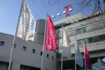 Deutsche Telekom rumored to be buying MetroPCS [UPDATE: talks confirmed]