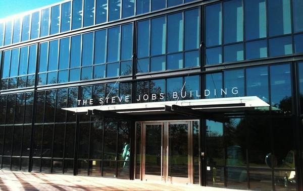Pixar names main building after Steve Jobs