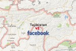 Facebook gets the banhammer in Tajikistan