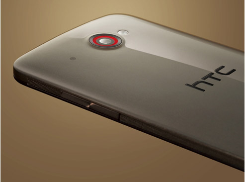 HTC DLX (aka DROID DNA) launches in China on December 6